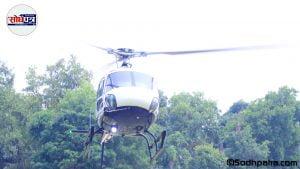 हेलिकप्टर मार्फत बझाङका दुई बिरामीको उद्धार