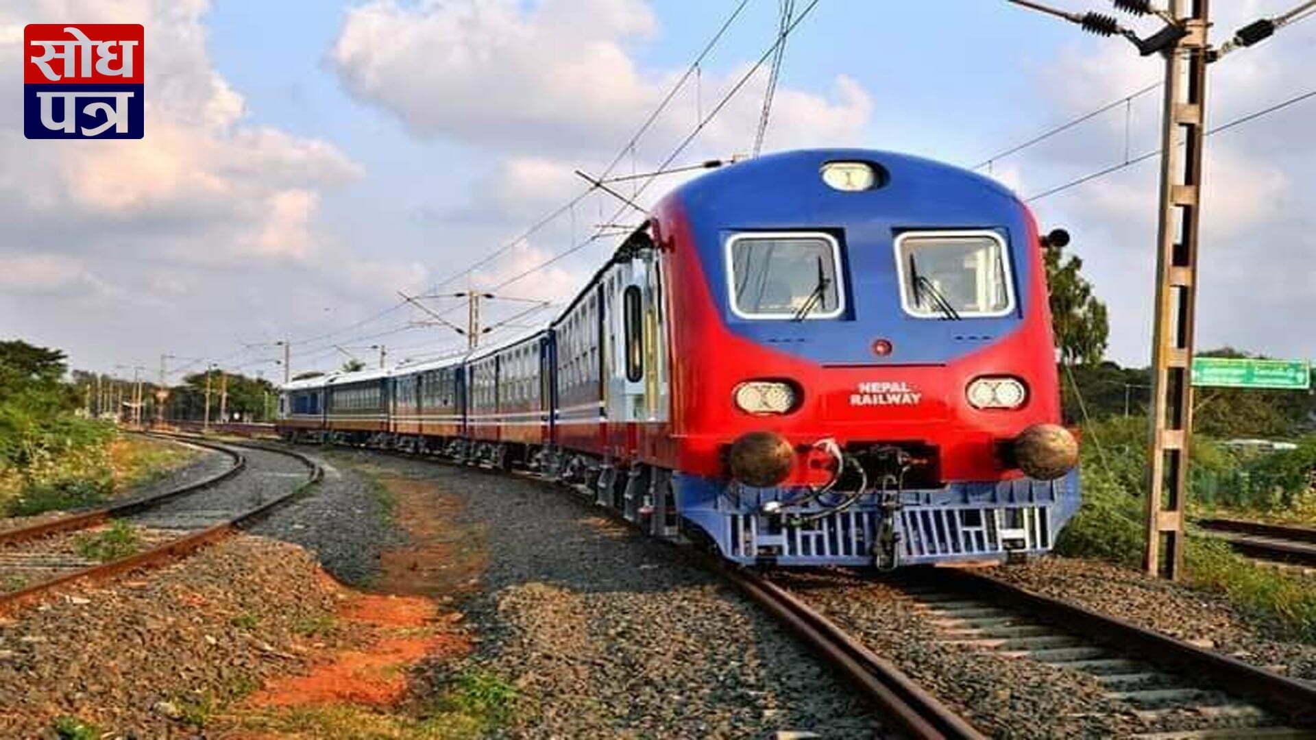 रेल स्टेशन जनकपुर
