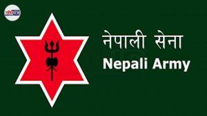 नेपाली सेनामा भर्ना खुल्यो !