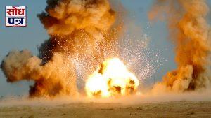 ताप्ली गाउँपालिका कार्यालयमा बम विस्फोट, विप्लब नेकपा माथी आशंका