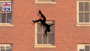 आफ्नै २ तले घरको छतबाट लडेर एक युवक घाइते