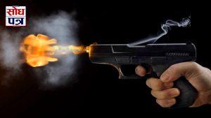 विप्लव समुहद्वारा प्रधानाध्यापकको अपहरणपछि गोली हानी हत्या