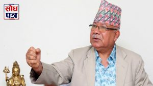 केपी अोली अध्यक्ष रहेको पार्टीमा हाम्रो खैरियत छैन् : माधव नेपाल