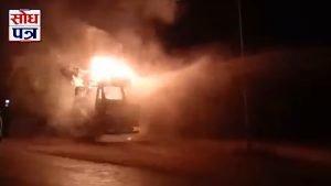 कैलालीको लम्कीमा पेट्रोल पम्प नजिकै रहेको ट्रकमा आगलागी !