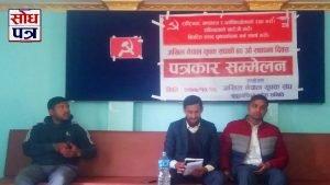 बैतडीकी १७ वर्षीय किशोरी हत्या प्रकरण: अखिल नेपाल युवक संघद्वारा  दोषीलाई कारबाही गर्न माग