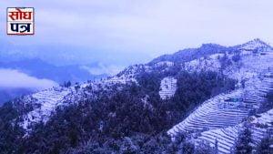 बैतडी सहित सुदूरका पहाडी जिल्लामा हिमपात