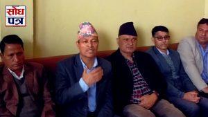 प्रधानमन्त्रीबाट राजीनामा दिए ओलीमाथी दया देखाउन सकीन्छः डा. भीम रावल