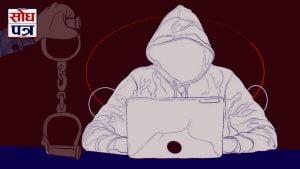 साइबर ब्यूरोको लोगो दुरुपयोग गरी नक्कली फेसबुक पेज बनाउने एकजना पक्राउ