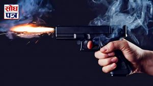 भारतमा ४५ वर्षीया नेपाली महिलाको गोली हानी हत्या