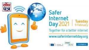नेपालमा सुरक्षित इन्टरनेट दिवस २०२१ मनाइँदै !