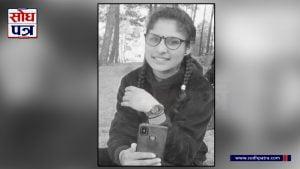 बैतडीमा १७ वर्षीय युवती हत्याका अभियुक्तको बयानः फुपूको बदला लिन भागरथीको हत्या गरे !