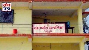 कञ्चनपुरका महिलालाई बाख्रापालनका लागि अनुदान
