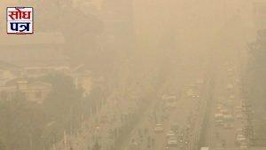 वायु प्रदूषणबाट फोक्सो र आँखा जोगाउन विज्ञको सुझाव