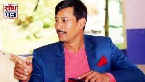सुदूरपश्चिम प्रदेश खेलकुद परिषद्को सदस्य सचिवमा सिंह नियुक्त