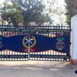 जिल्ला प्रहरी कार्यालय कञ्चनपुर