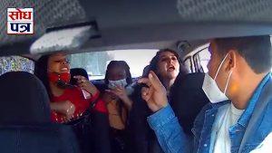 अमेरिकामा नेपाली ड्राइभरमाथि दुर्व्यवहार गर्ने महिला पक्राउ (भिडियो)